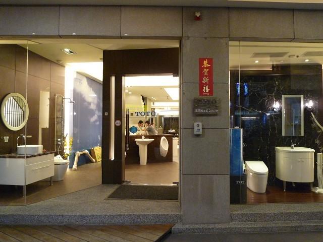 西門店 2